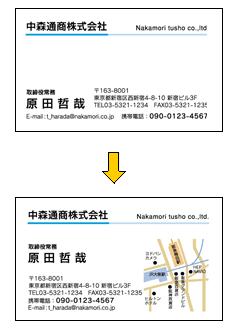 名刺に地図を追加
