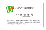 b-0645