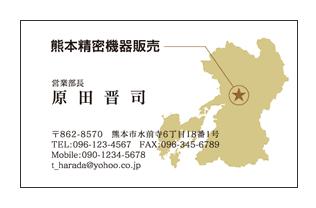 熊本地図入り地場企業用名刺