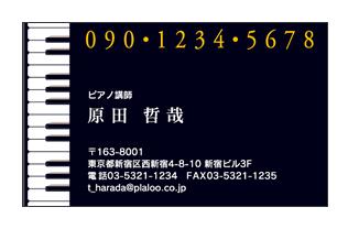 b-0073