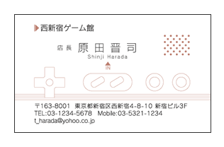 ゲーム機コントローラー風イメージゲームセンター名刺