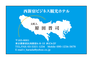 東京都マップ入りビジネスホテル名刺