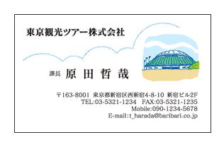 b-0674-2