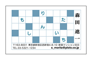 p-0010