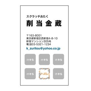 p-0016