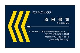 アメリカ海軍階級章風モデルガンサークル名刺