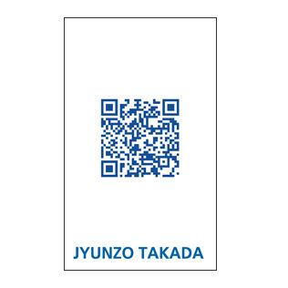 QRコードインパクト縦型裏面名刺(カラー)